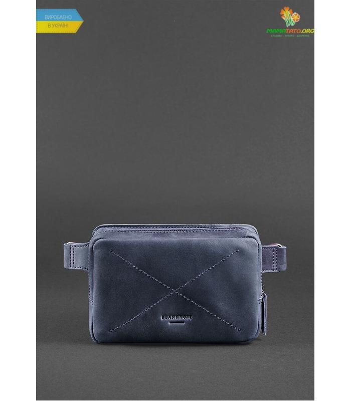 Кожаная сумка на пояс DropBag mini NN Синяя ᐉ Украины, HandMade, натуральная кожа