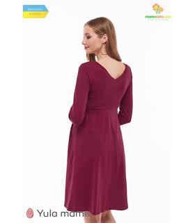 Платье Оливия BR