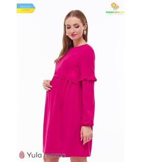 Платье Мирион RO