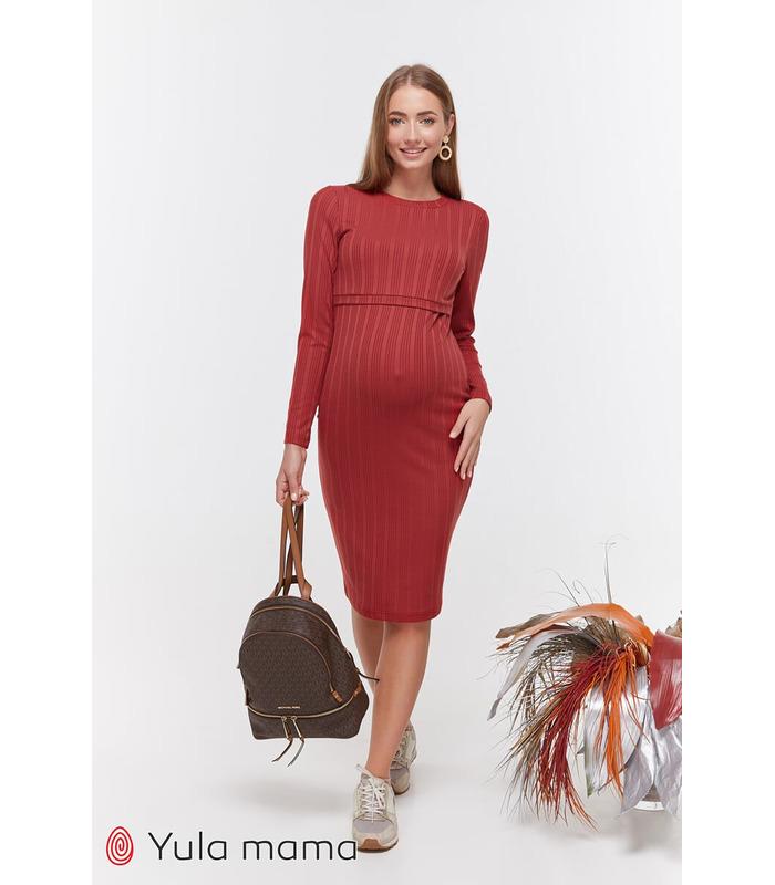 Платье Гвен TE