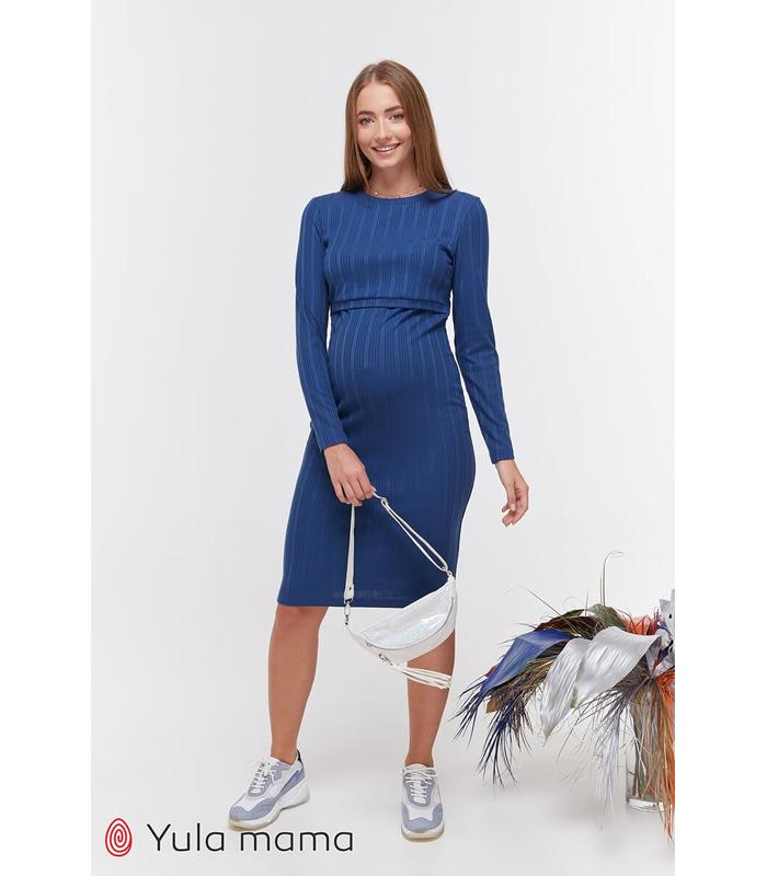 Платье Гвен BB