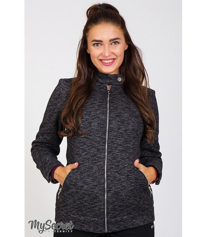 Жакет Астрид Тёплый DG ᐈ теплый серый жакет для беременных