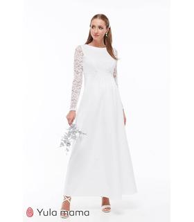 Платье Элианс