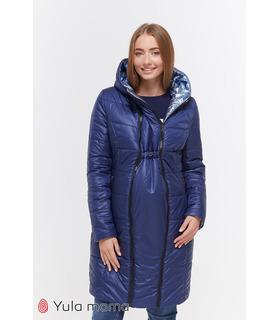 Двостороннє пальто Крістін M-BB