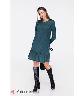 Платье Кетти GR