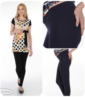 Лосіни жіночі Kaily new для вагітних з бандажним поясом.