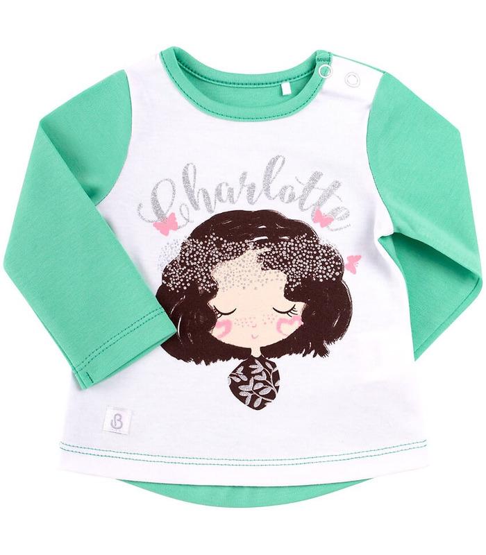 Комплект детский Шарлот КП205 GR