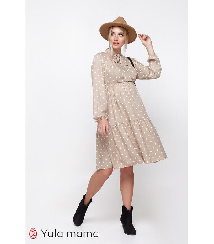 Платье Теяна