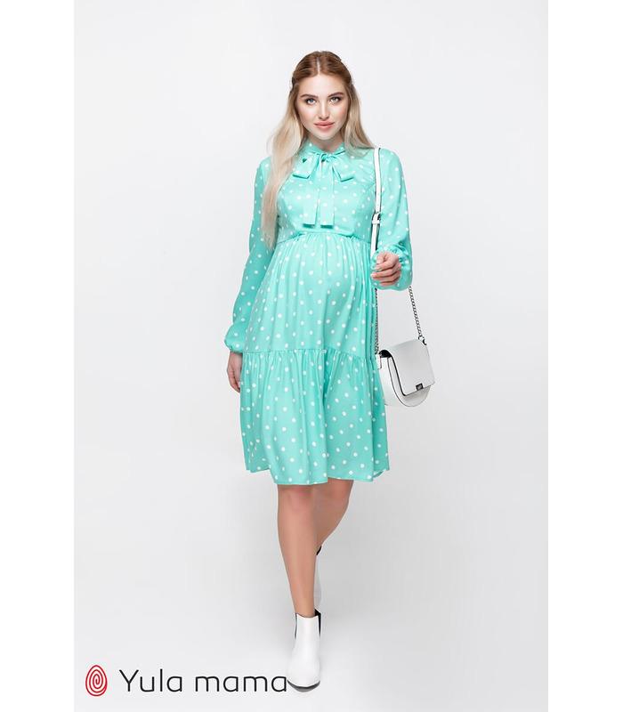 Платье Теяна AQ