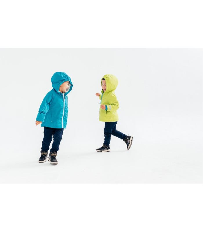 Детская куртка Виват КТ208 BB