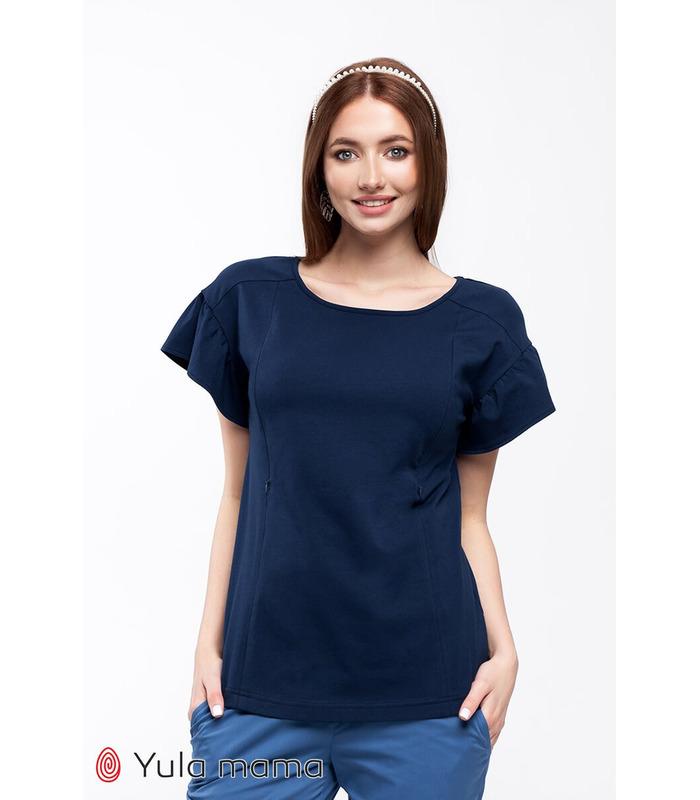 Блуза Ровена TS