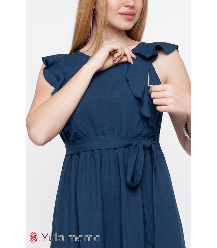 Сукня Фрея TS