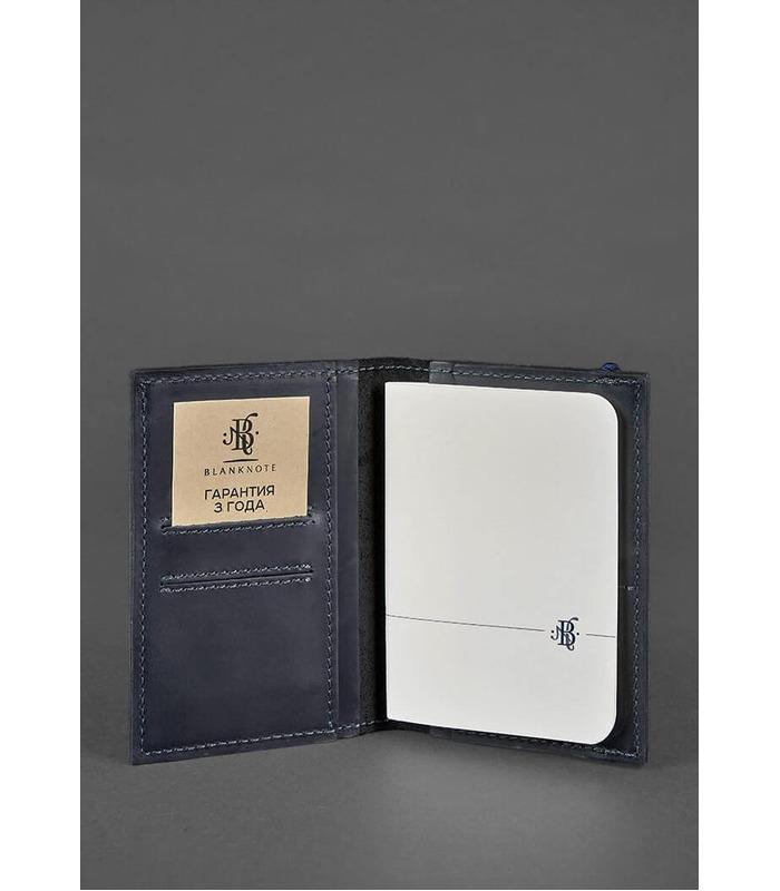 Шкіряна обкладинка для паспорту 2.0 Нічне Небо BL ᐉ Україна, натуральна шкіра