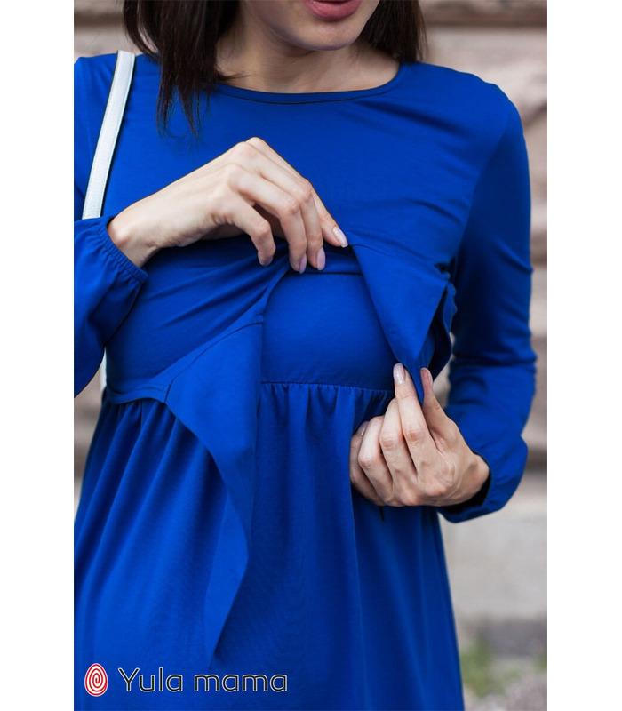 Сукня Ілонга