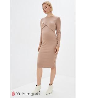 Сукня Лілі BG