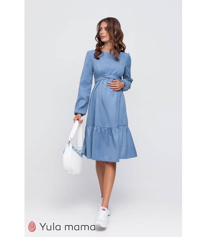 Платье Филлис BB