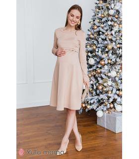 Платье Оливия BG