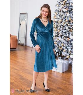 Платье Джен MH
