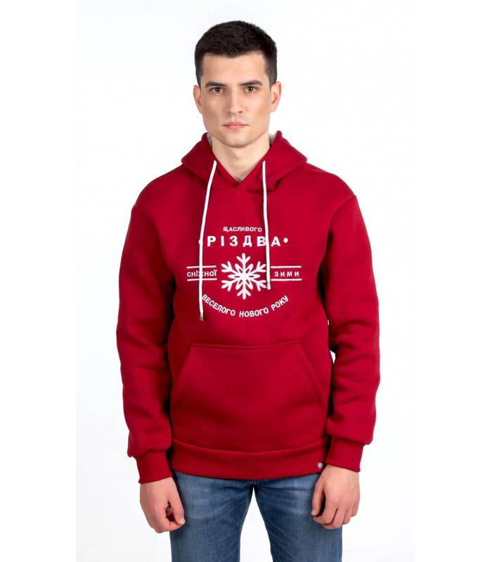 Мужское худи Счастливого Рождества RE мод.609
