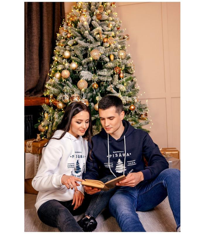Парная коллекция Рождественская Ёлочка