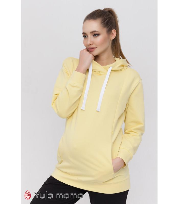 Туника Рамона YE, желтая кофта для беременных и кормящих