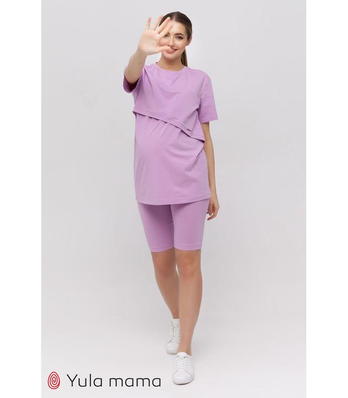 Костюм Алекса LA, фиолетовый костюм беременным и кормящим
