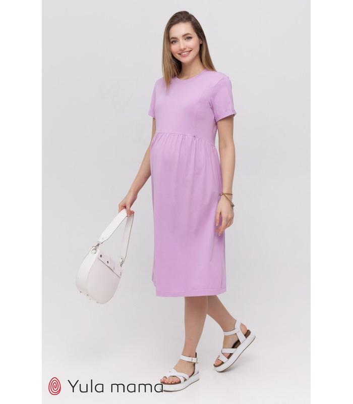 Сукня Софі LA, літня фіолетова сукня вагітним