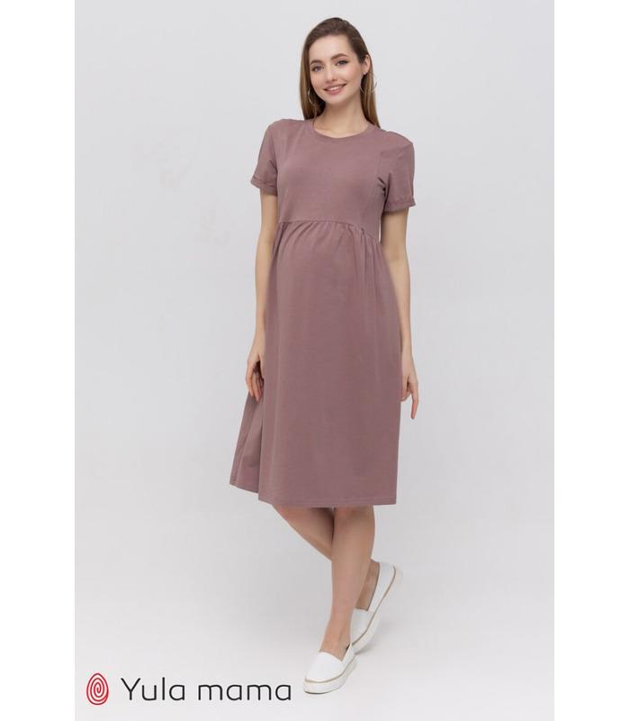 Сукня Софі CA, коричневе плаття вагітним і годуючим