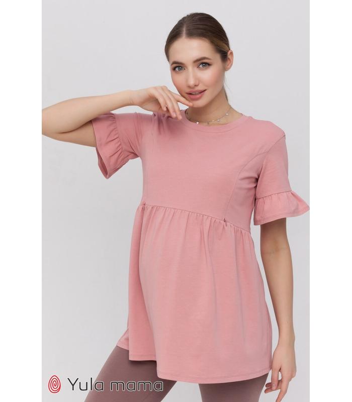 Туника Мисти RO, розовая туника для беременных и кормящих