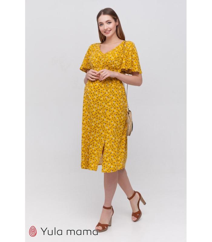 Сукня Ванесса, жовта сукня у квіточку вагітним та годуючим