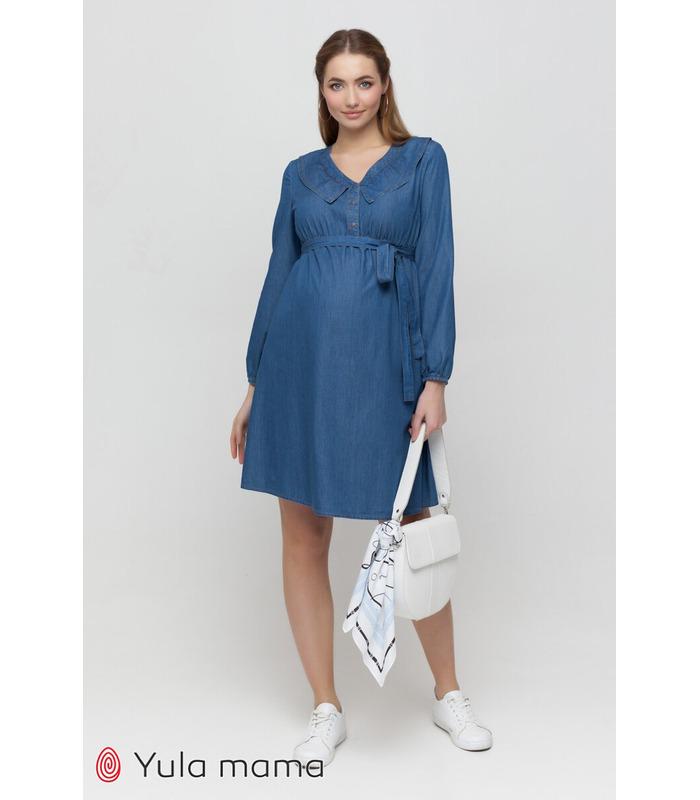 Сукня Фенді, джинсове плаття вагітним та годуючим