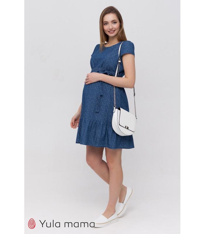 Сукня Шелбі YA
