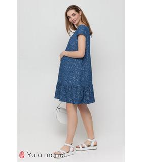Платье Шелби ZI