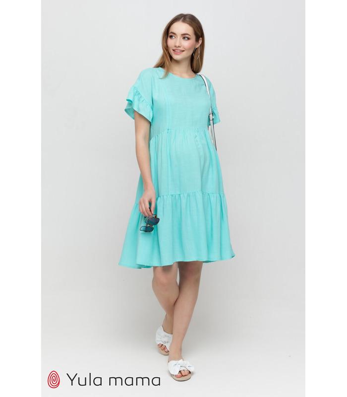 Сукня Аннабель BB, блакитне літнє плаття вагітним та годуючим
