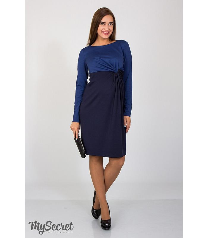 Сукня Колетт, синя трикотажна сукня вагытним