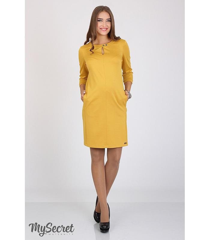 Сукня Кей YE, жовта трикотажна сукня вагітним