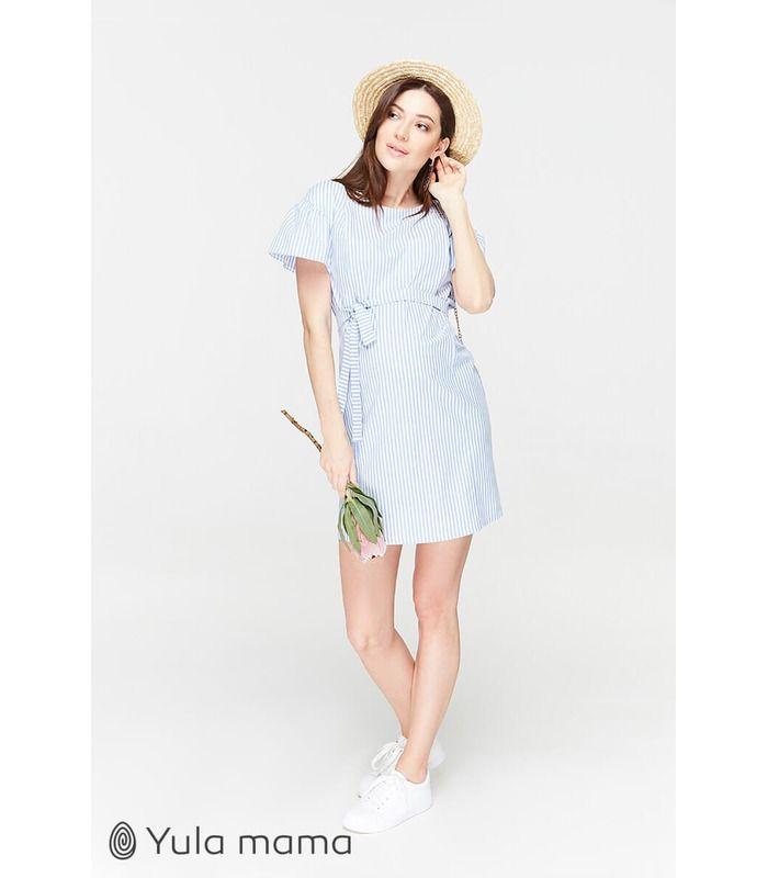 Платье Камилла SH