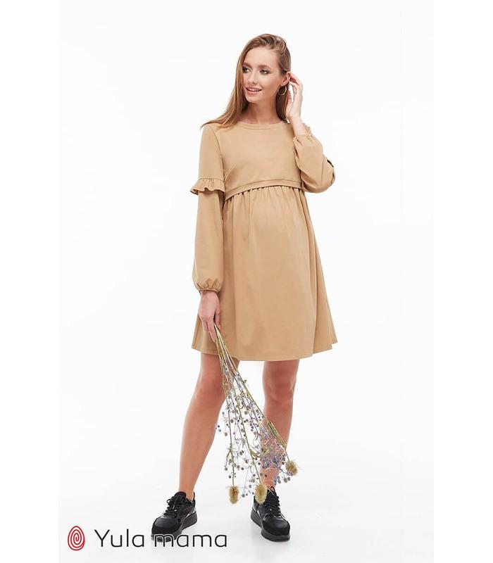Платье Мирион BG