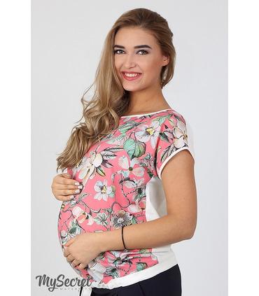 Блуза для беременных Влада.