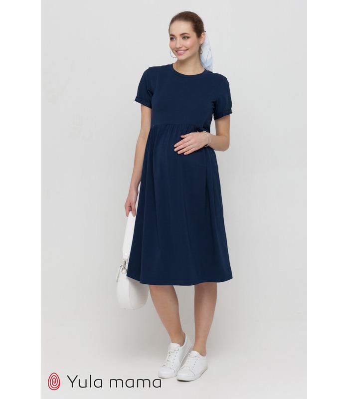 Платье Софи TS