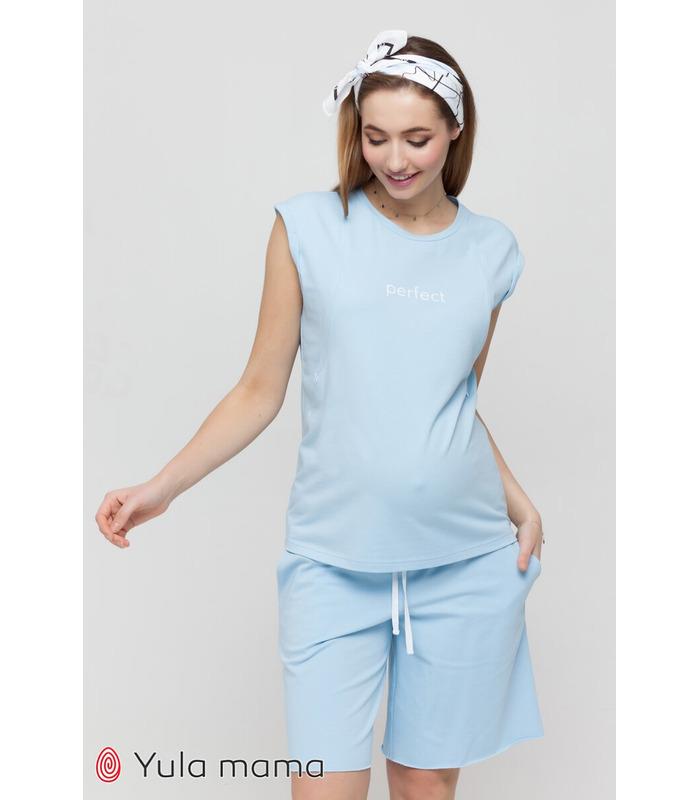 Футболка Айна BB, голубая футболка беременным и кормящим