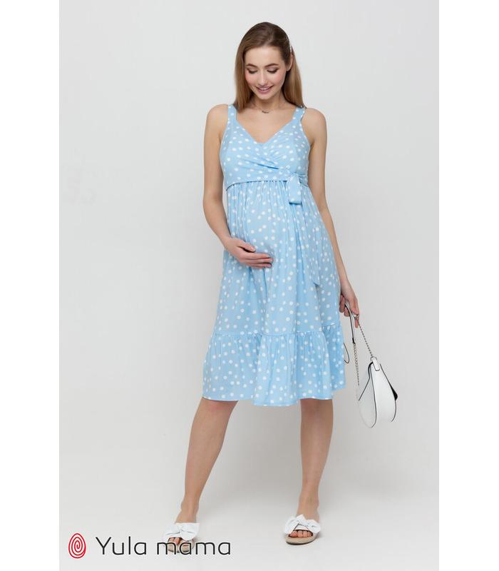 Сарафан Шанталь BB, голубой сарафан в горошек беременным и кормящим