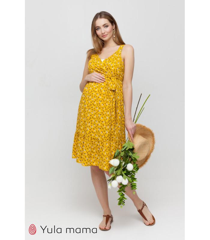 Сарафан Шанталь YE, жовтий сарафан у квіточку вагітним та годуючим