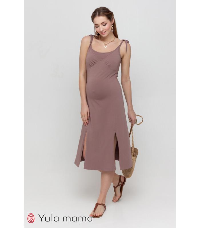 Сарафан Долорес CA, коричневий сарафан вагітним та годуючим