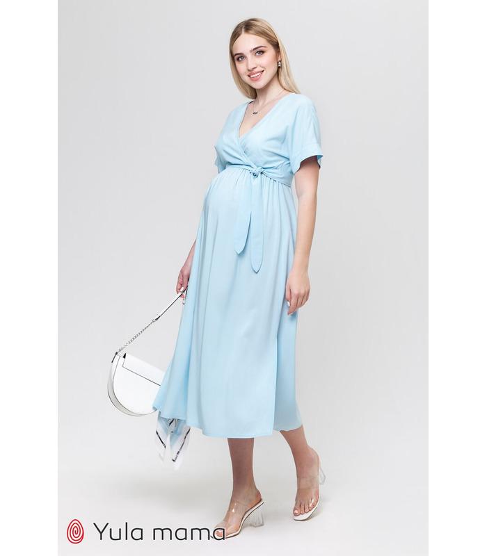 Платье Гретта BB, летнее голубое платье беременным и кормящим