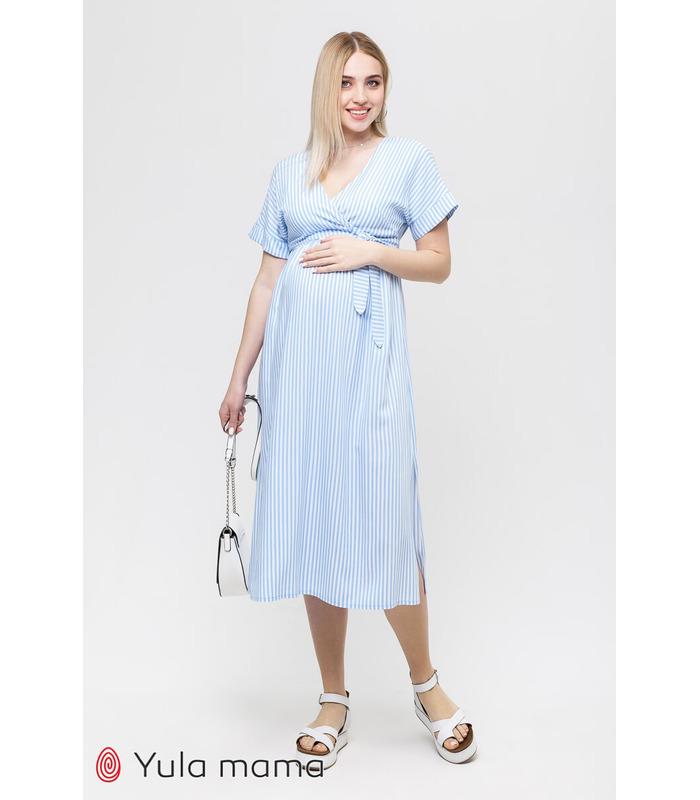Сукня Гретта SM, сукня у смужку вагітним та для годування