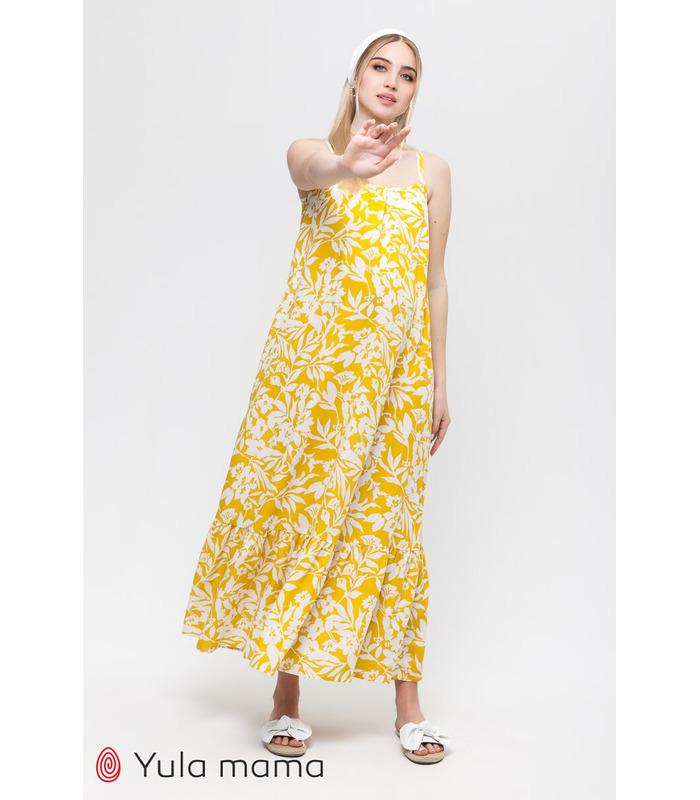 Сарафан Шейла YE, жовтий сарафан для вагітних та для годування