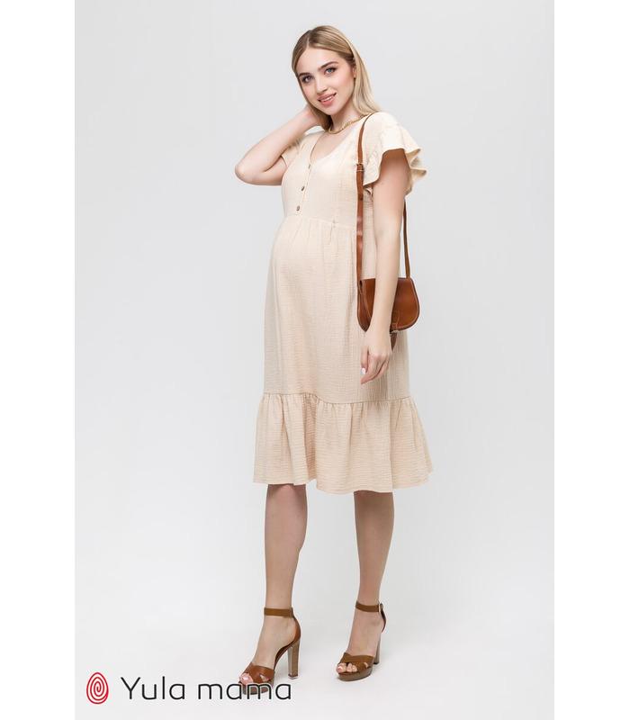 Сукня Фелісіті KR, кремова літня сукня майбутнім мамам