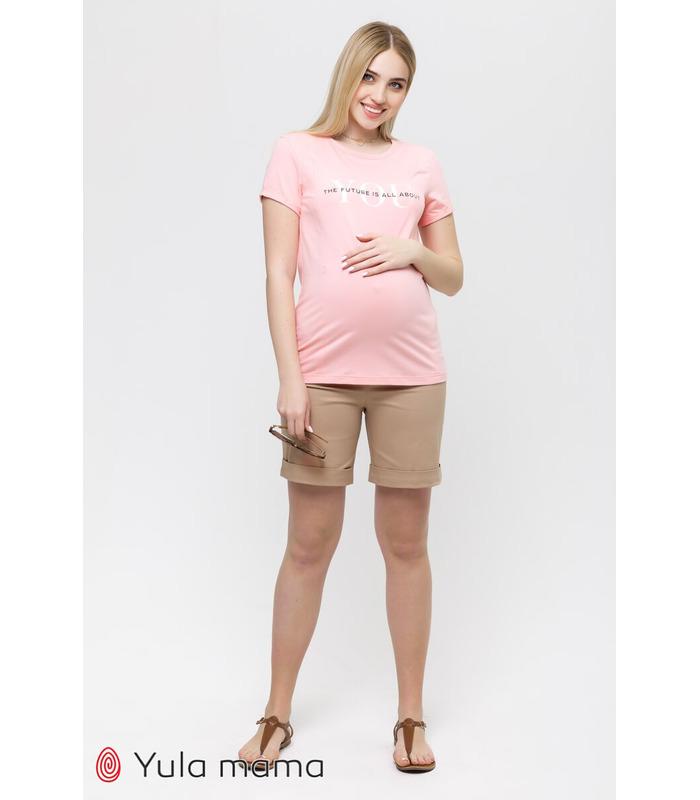 Шорты Менди BG, бежевые шорты беременным