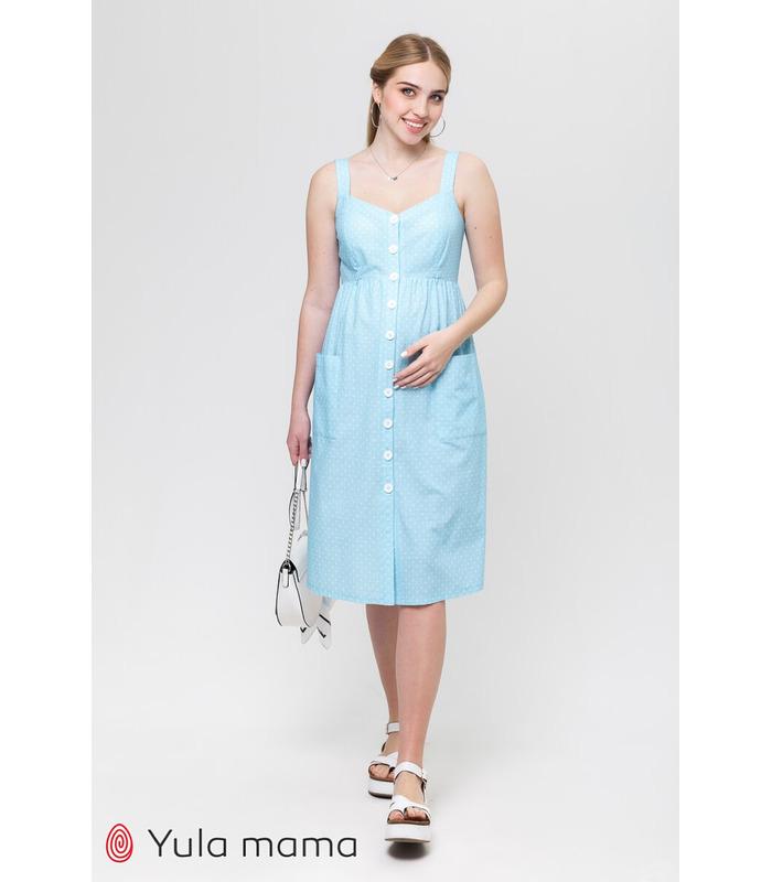 Сарафан Мелвін BB, блакитний сарафан у горошок вагітним та годуючим